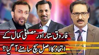 Kal Tak with Javed Chaudhry - 13 November 2017   Express News