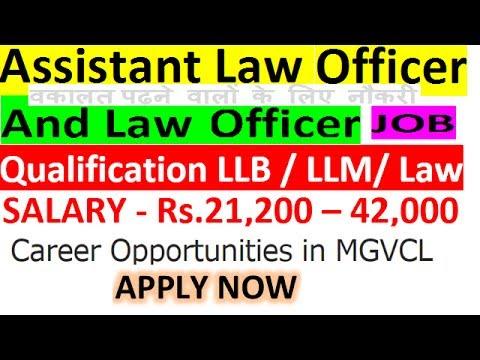 LLB / LLM/LAW – वकालत पढ़ने वालों के लिए नौकरी || Assistant Law Officer, Law Officer