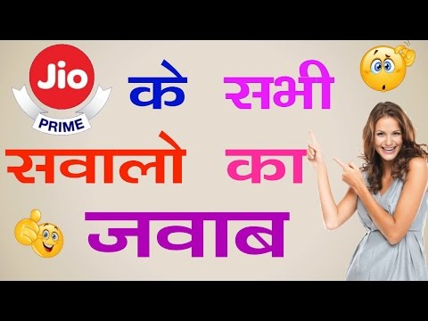Jio के सभी सवालो का जवाब  | Answer to all the questions of Jio
