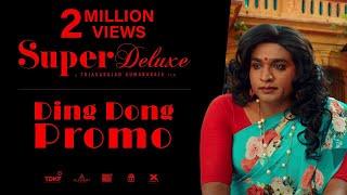Super Deluxe - Ding Dong Promo | Yuvan | Vijay Sethupathi, Fahadh Faasil, Samantha, Ramya Krishnan
