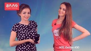 Видео-обзор смартфона HTC Desire 400