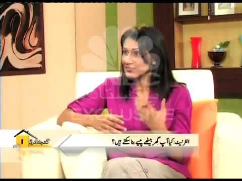 How Google Adsense works in Urdu  Make Money Online in Pakistan in Urdu Language