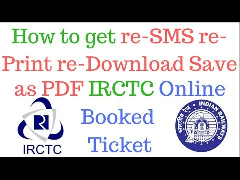 How to get re-SMS re-Print re-Download Save as  PDF IRCTC Online Booked Railway Ticket