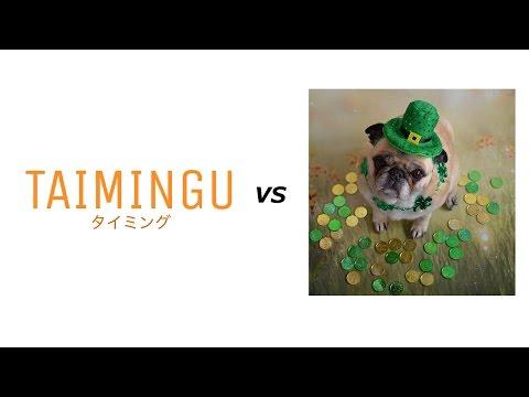 Taimingu vs. Upwork