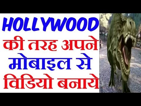 How to make Animated action movie in hindi