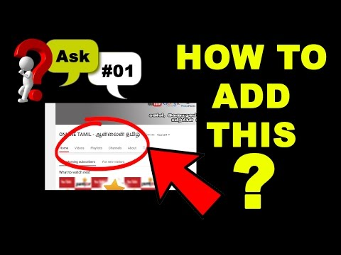 How to customize your YouTube Homepage - Online Tamil Youtube Tutorials - ASK-OT #01
