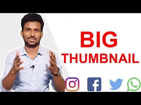 Get Youtube Large Thumbnail in Facebook | Bangla Tutorial | UNIK BD