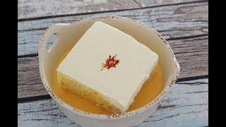 كيكه الحليب بالزعفران  milk cake with saffron
