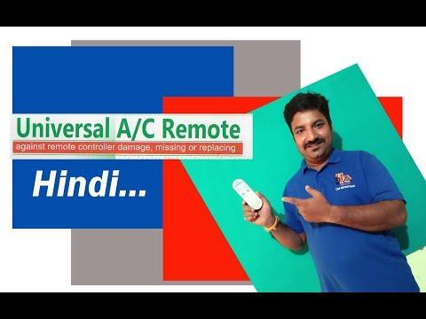 Universal AC Remote Control - Hindi (  Mumbai Mira Road , BTen AirCool )