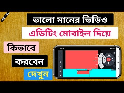 How to video editing Kine Master Bangla tutotial