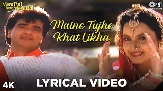 Maine Tujhe Khat Likha Lyrical - Mera Pati Sirf Mera Hai | Lata Mangeshkar & S. P. Balasubrahmanyam