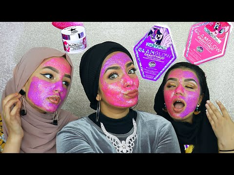 Q/A While Testing Out New Glamglow x My Little Pony Masks | Typical In-laws😞? Youtube Advice?