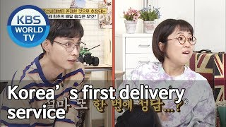 Quiz : What food had Korea's first delivery service? [Problem Child in House/2019.07.17]