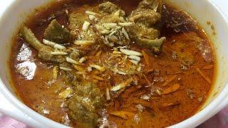 Mutton Kashmiri Korma Recipe | How To Make Mutton Korma