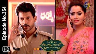 Lahiri Lahiri Lahirilo | 9th November 2019  | Full Episode No 354 | ETV Telugu