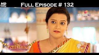 Ek Shringaar Swabhimaan - 20th June 2017 - एक श्रृंगार स्वाभिमान - Full Episode (HD)
