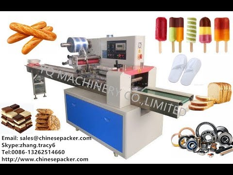 teaching video on how to install form fill seal pillow packing machine for Australian customer