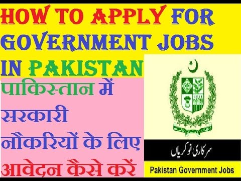 How To Apply For Government Jobs In Pakistan