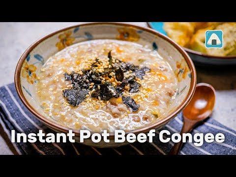 Instant Pot Beef & Vegetables Congee Rice Poridge (Jook or Juk)