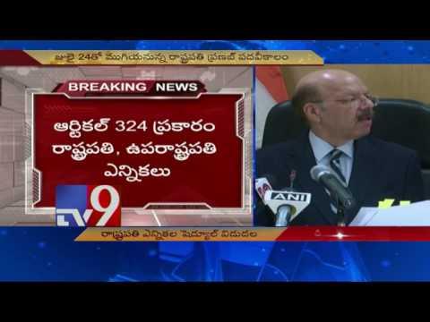 Presidential Elections : EC announces schedule - TV9