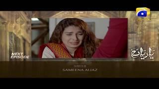 Yaariyan - Episode 06 Teaser   HAR PAL GEO