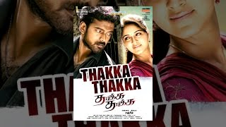 Thakka Thakka