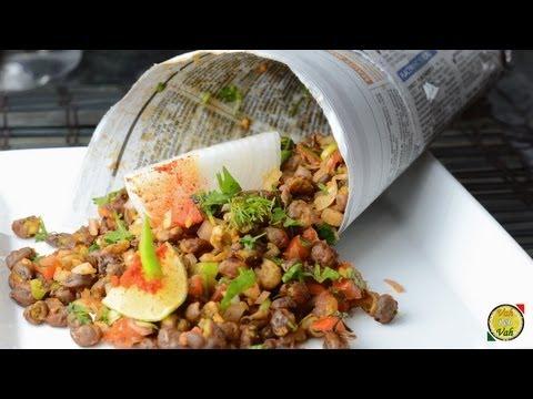 Chana Jor Garam - Indian Garbanzo Street Snack  - By Vahchef @ vahrehvah.com