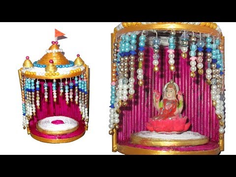 DIY: Recycled Newspaper Temple Making | Best out of waste| |Easy Ganesh Mandap | Newspaper Craft