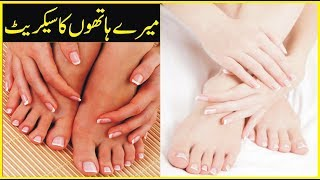 I Start Kissing My hands After 7 Days | Skin Care Tips For Girls | Hands Feet Whitening Cream