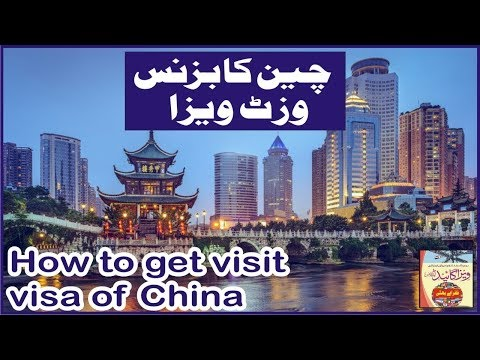 How to apply for china visa from pakistan and Visa Requirements Hindi/urdu