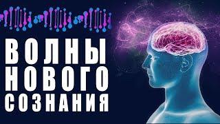 Download Альфа Медитация Волны Нового Сознания 8-12Гц ❯ Улучшение Общего Состояния Тела❯ Снятие Головной Боли Video