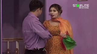 Nasir Chinyoti and Naseem Vicky New Pakistani Stage Drama Billo De Lashkare  Full Comedy Clip