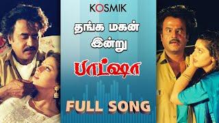 04 Thanga Magan Indru Singanadai - Basha - K J Yesudas - K S Chitra