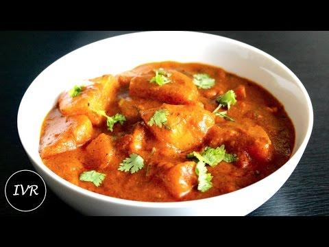 Masala Aloo Kurma Recipe | Spicy Aloo Korma | Restaurant Style Aloo Sabzi | Potato Curry Recipe