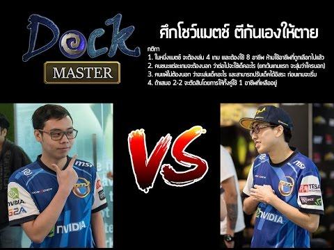 [Hearthstone] Deck Master VS ViperPro