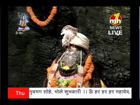 भगवान शिव की पवित्र गुफा शिव खोड़ी से शाम की आरती का प्रसारण | 14 JUNE 2018