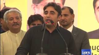 Bilawal Bhutto Address at Sindh Local Govt Seminar