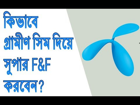 How to set super F&F number from grameen sim.