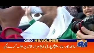 Geo Headlines 09 AM | 18th October 2019