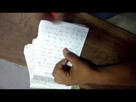 Stenography hindi 80 speed