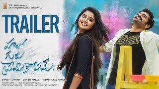 Hello Guru Prema Kosame Trailer - Ram Pothineni, Anupama Parameswaran | Dil Raju