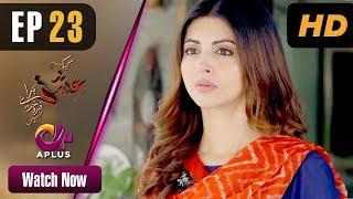 Kyunke Ishq Baraye Farokht Nahi - Episode 23   Aplus Dramas   Junaid Khan, Moomal   Pakistani Drama