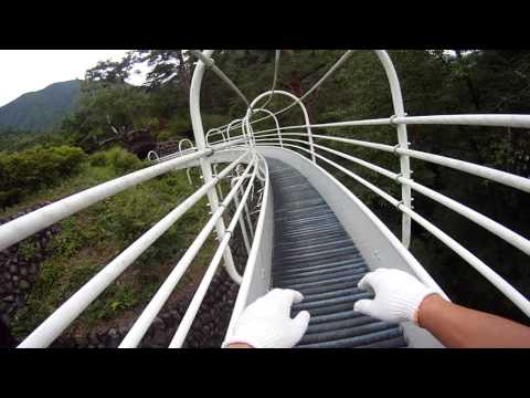 roller slide in Tabayama Japan