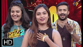 Patas 2 | Harika & Bharath | 14th March 2019 | Full Episode 1025 | ETV Plus