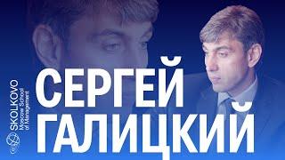 Сергей Галицкий. Speakers Nights