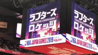 【夢の時間】NBA JAPAN GAME2019行ってきました