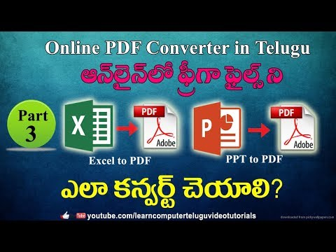 How to convert Excel to PDF , PPT to PDF online in telugu #3 | Free Online PDF Converter Telugu