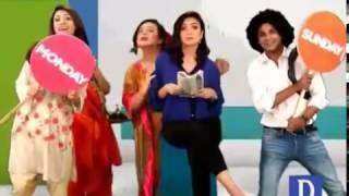 Chai Toast Aur Host February 20,2017