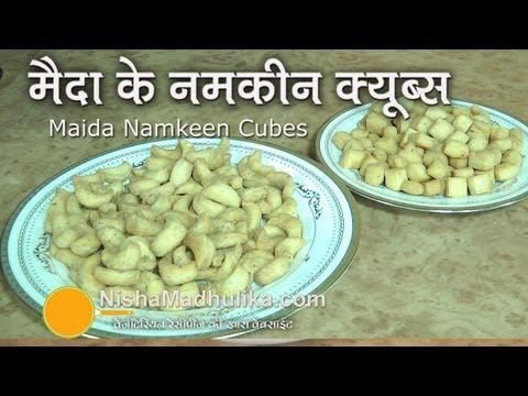 Namkeen Maida Kaju Recipe - Cashew Nut shaped Nimki - Chatpate Kaju Namkeen