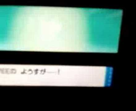 Pokemon Pearl - Eevee to Leafeon